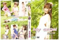 GRSC-0020 My angel
