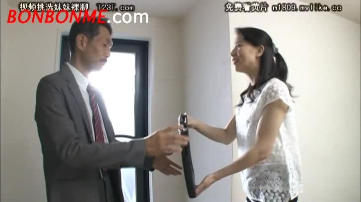 【井上綾子】四十路スレンダー貧乳美熟女人妻に中出ししたザーメンがおまん...