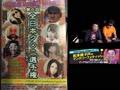 [無料] 10月11日20時~『松本格子戸のマンスリーフェティッシュ』#6